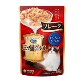 銀湯匙 三星美食細嫩口感餐包鮪魚+鰹魚(35克x16包/盒)