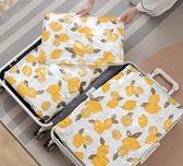 真空壓縮袋 抽空氣真空收納袋小號壓縮袋子行李箱專用裝衣服衣物被【快速出貨好康8折】