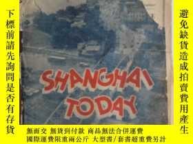 二手書博民逛書店1947年9月,英文版畫報 ,