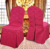 椅套 酒店椅套飯店宴會廳會議用椅子套定做生產中式盤扣凳套【快速出貨八五折下殺】