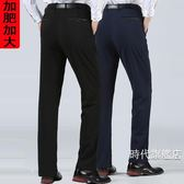 大尺碼西裝褲夏季寬鬆男士休閒褲男褲高彈力長褲子胖子外褲薄款西褲