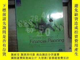 二手書博民逛書店FUNDAMENTALS罕見OF FINANCIAL PLANNING 财务规划基础Y180897 不祥 不祥