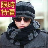 毛帽-冬季流行正韓羊毛毛線男帽子62e82【巴黎精品】