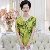 中老年女裝媽媽裝短袖夏裝t恤40-50歲時尚雪紡衫夏季中年婦女衣服 交換禮物