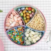 小麥秸稈多格糖果盒零食盤子帶蓋結婚過年干果盒分格水果盤【解憂雜貨鋪】