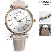 FOSSIL 公司貨 魅力女伶 羅馬時刻面盤 不銹鋼 鑲鑽 玫瑰金電鍍x粉 女錶 防水手錶 ES4484