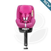 MAXI-COSI 【iSize】2wayPearl 雙向幼兒安全座椅-甜桃紅(不含底座)【佳兒園婦幼館】