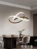 吊燈 北歐吊燈藝術餐廳燈吧台創意個性大廳後現代簡約風格客廳臥室燈具 MKS阿薩布魯