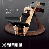 小叮噹的店-YAMAHA YEV-104 電子小提琴
