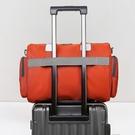 旅行包大容量旅行袋