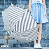 條紋防紫外線太陽傘女創意兩用晴雨傘三折疊黑膠防曬傘遮陽傘
