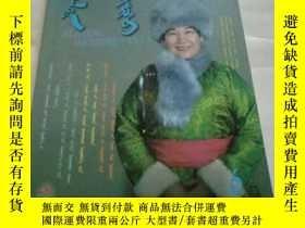 二手書博民逛書店罕見阿拉騰文都蘇2016.6Y150107