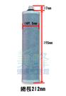 日本製造進口NSF認證銀添碳纖維濾心,適用佳捷.大同能量活水機,1170元