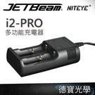 JETBeam i2-PRO I2 Pr...