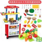 扮家家過家家兒童女童廚房玩具小女孩做飯寶寶仿真廚具套裝3-6歲 限時85折
