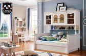 【大熊傢俱】Bb 822 兒童床 組合床 子母床 衣櫃床 雙層床  青年床 多功能置物床 書桌椅