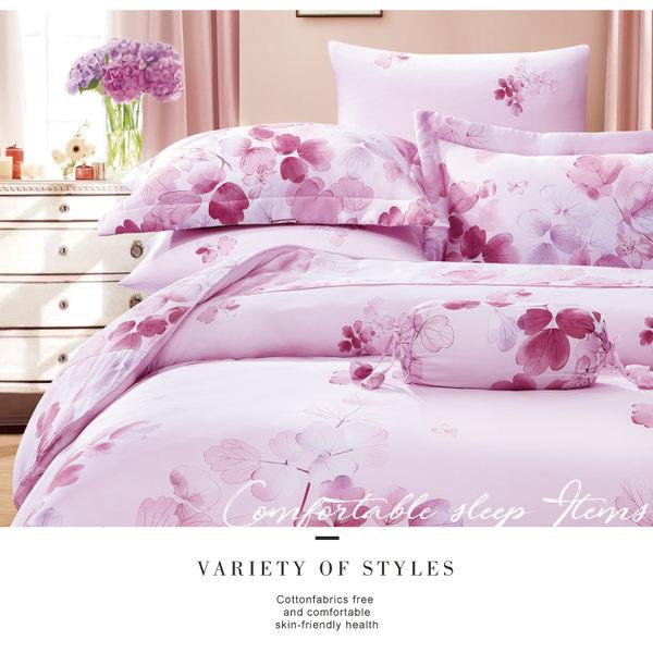 【LORIA洛莉亞】TENCEL天絲四件式床包組~標準雙人【卉影~粉 】