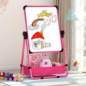 寶寶兒童畫板雙面磁性小黑板可升降畫架支架式家用涂鴉寫字板白板   IGO