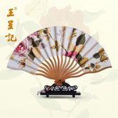 全館83折 王星記扇子龍骨女絹扇日式折扇迷你小扇禮品工藝扇和風絲綢扇