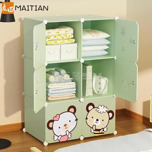 兒童衣櫃收納箱衣物簡易整理箱塑料盒布藝家用衣服儲物櫃子抽屜式 滿天星