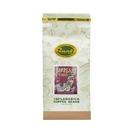 經典濃縮咖啡豆(450g) Espresso