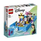 LEGO 樂高 Disney 公主系列 43174 花木蘭的口袋故事書 【鯊玩具Toy Shark】