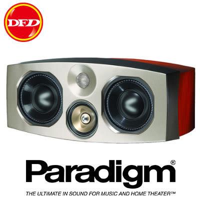加拿大 Paradigm Signature C1 極聲美型揚聲器 (中置型喇叭) (支)