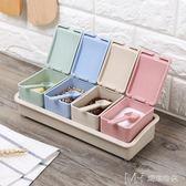 鹽糖調料盒家用廚房調味盒 組合套裝        瑪奇哈朵