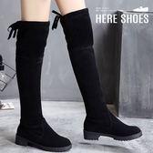 [Here Shoes]過膝靴-跟高3.5CM 低跟絨面料 後綁帶 高筒長靴 純色膝上靴-KWT26