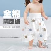 寶寶隔尿裙神器嬰兒童戒尿不濕訓練防漏防水可洗純棉防尿床布尿褲 雙十二全館免運