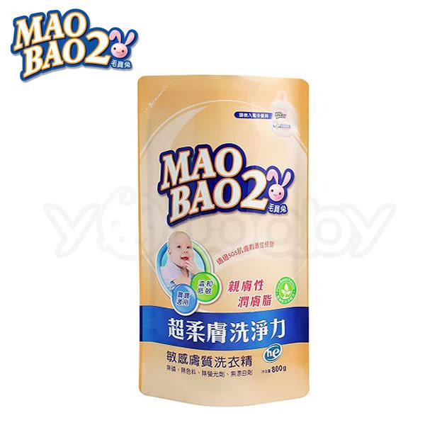 毛寶兔 超柔膚敏感膚質洗衣精800g-補充包