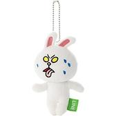 LINE - 吊飾 兔兔 09_TA29942