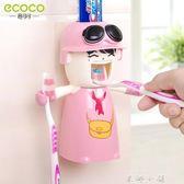 哈雷少女洗漱套裝壁掛牙刷架自動擠牙膏器置物吸壁式刷牙杯漱口杯  米娜小鋪