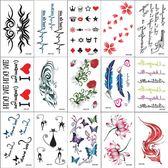 紋身貼紙 [100張]紋身貼防水男 女持久正韓仿真小清新性感身體彩繪紋身貼紙【優兒寶貝】