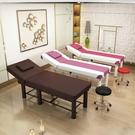 美容床 美容床批發推拿床艾灸床多功能折疊美容院專用床理療火療床按摩床185*70公分免運LD