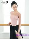 舞蹈服成人女網紗上衣芭蕾舞練功服體操服形體現代舞紗衣
