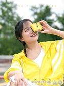 兒童相機 兒童網紅傻瓜照相機玩具防水可拍照可打印迷你女學生隨身 晶彩