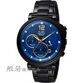 ALBA  終極追殺計時腕錶/藍