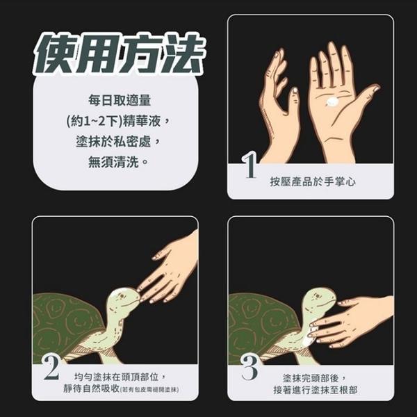 【Injoin】舒醒 - 男性私密處深層保養液 30mL (活力配方)