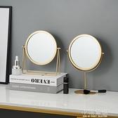北歐台式化妝鏡子宿舍女桌面便攜大號學生小鏡家用梳妝鏡『小淇嚴選』