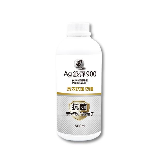 銀彈900奈米銀抗菌補充瓶500ML【mocodo 魔法豆】