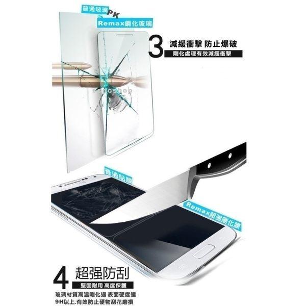 AGC 玻璃 Zenfone3 ZE552KL ZE520KL Zs570KL ze601KL z017da保護貼 保貼