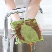 廚房抹布洗碗巾百潔布吸水加厚不掉毛沾油竹纖維擦刷鍋神器毛巾布 森活雜貨