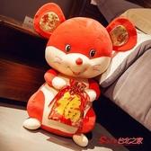 公仔 2020老鼠毛絨玩具生肖鼠小娃娃玩偶可愛新年擺件小