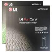 【福笙】LG空氣清淨機 抗敏HEPA濾網AAFTWH101+三重高效濾網AAFTWD101 共2片 大白PS-W309,AS401WWJ1專用