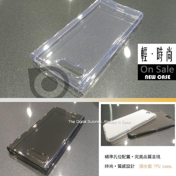 【高品清水套】forSONY XAU Xaultra C6 6吋 TPU矽膠皮套手機套手機殼保護套背蓋套果凍套