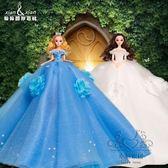 仙仙婚紗芭比娃娃3D眼多關節大裙擺兒童女孩生日新年禮物套裝大禮盒【1件免運】