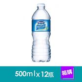 美國Nestle Spring Water礦泉水(500mlx12瓶)-箱購