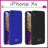 Apple iPhone Xs Max 指環磨砂手機殼 素面背蓋 PC手機套 簡約保護套 防滑保護殼 全包邊牛仔殼 支架