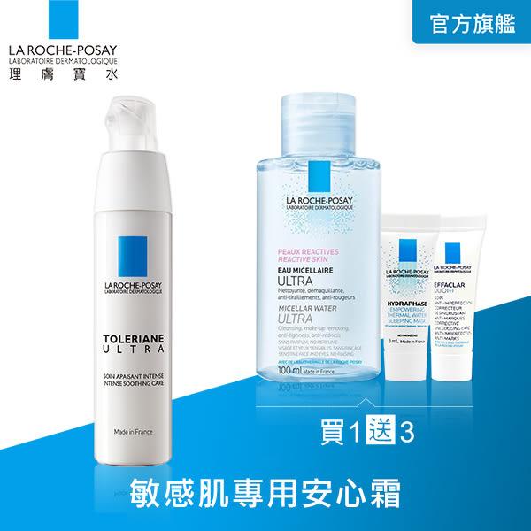理膚寶水 多容安極效舒緩修護精